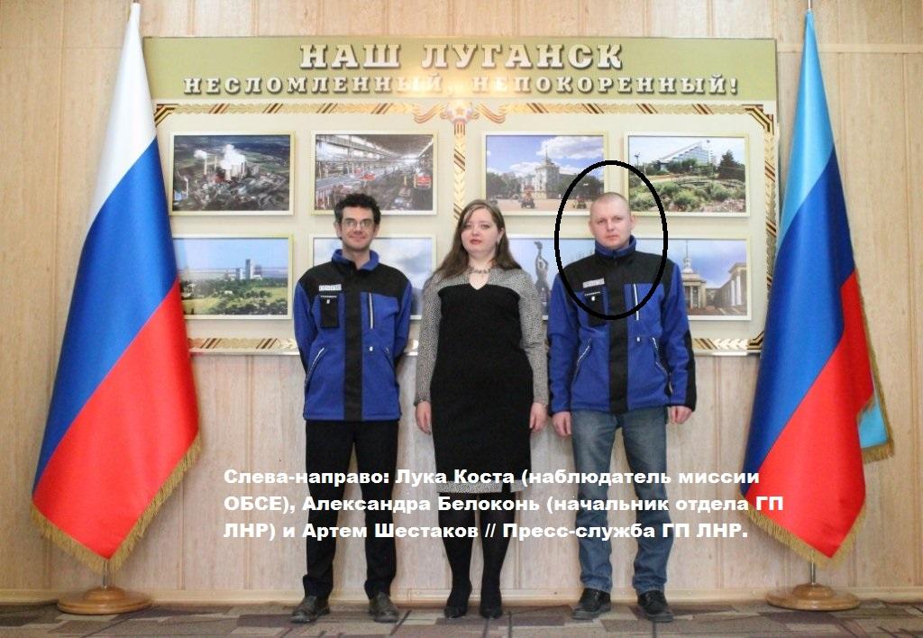 Агент СБУ Сварог рассказал о работе спецслужб Украины через миссию ОБСЕ