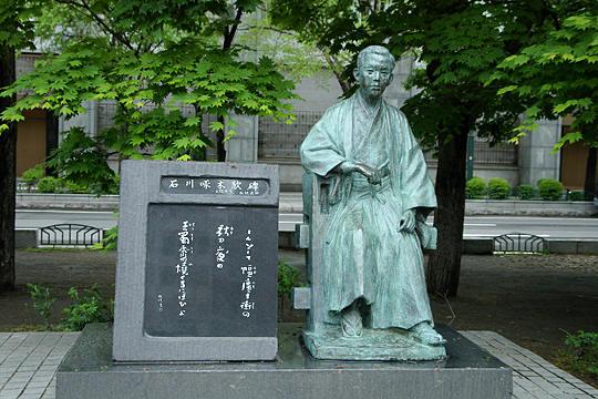 takuboku-sapporo3.jpg