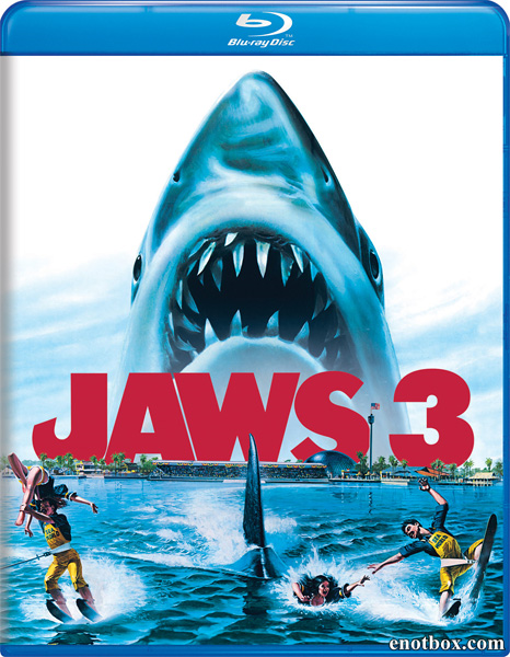 Челюсти 3 / Jaws 3-D (1983/BDRip/HDRip/3D)