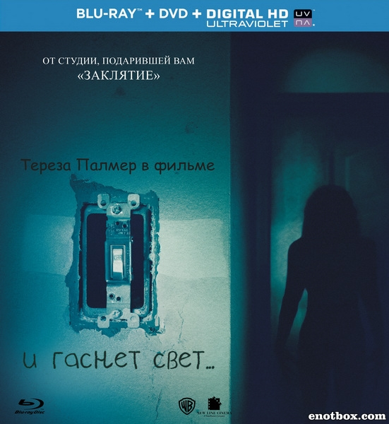 И гаснет свет... / Lights Out (2016/BDRip/HDRip)