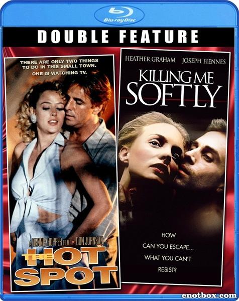 Горячее местечко / The Hot Spot (1990/BDRip/HDRip)