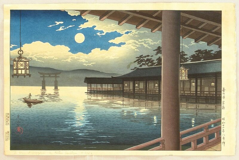 Tsuchiya_Koitsu-Collection_of_Views_of_Japan-Summer_Moon_at_Miyajima-00044019-120622-F12.jpg