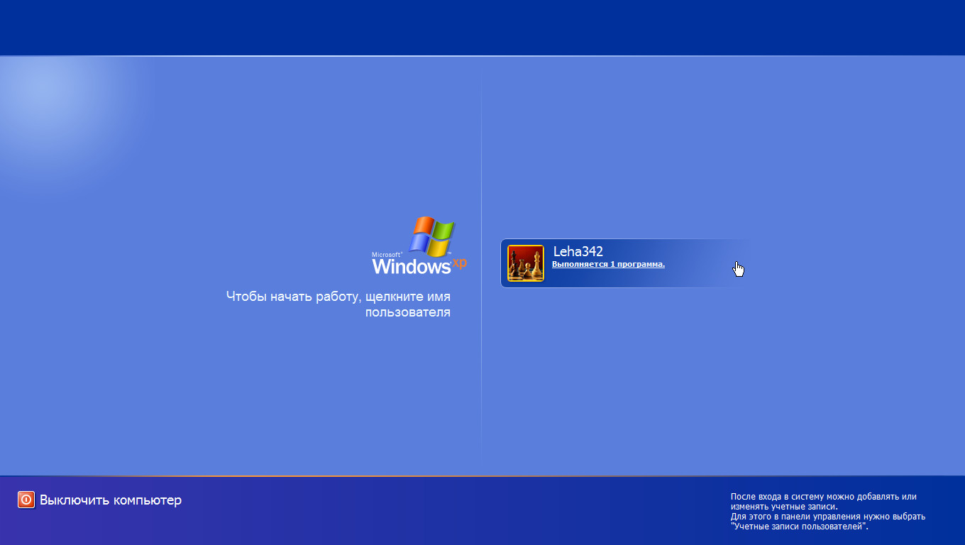 2 Powercolor 4850 Pcs Dead In A Week additionally Sli Fox European Theater V1 Sup fa moreover Viewtopic additionally 1394   Adapter And Nvidia Nforce  working Controller 329470 moreover 7321 Windows Xp Professional Sp2 X64 December 2016 By Teamos. on winxp pro sp3