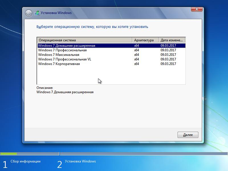 Скачать Активатор для Windows 7 Профессиональная 64