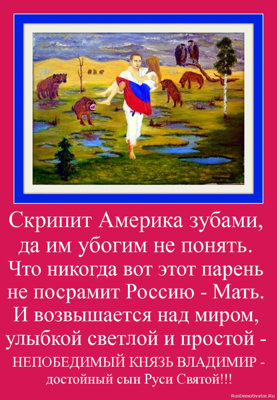 С  ДНЁМ  РОЖДЕНИЯ,  ВЛАДИМИР  ВЛАДИМИРОВИЧ !!!
