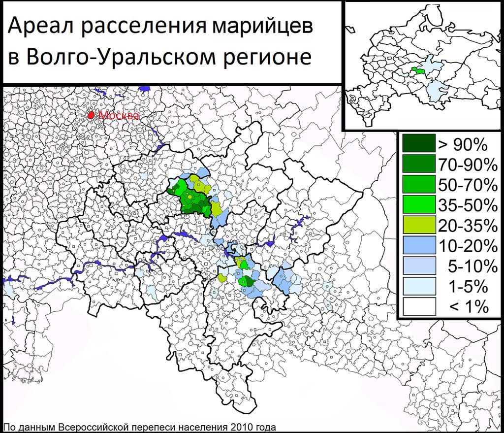 Марийцы-2010.png