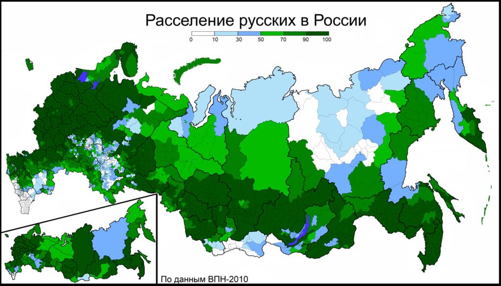 Русские-2010.png