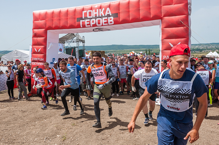 Гонка Героев в Крыму