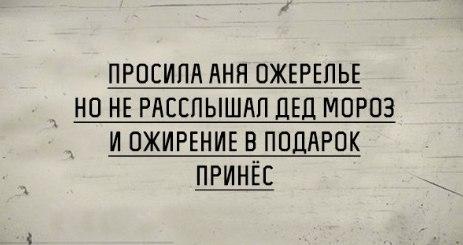 послепраздничное))