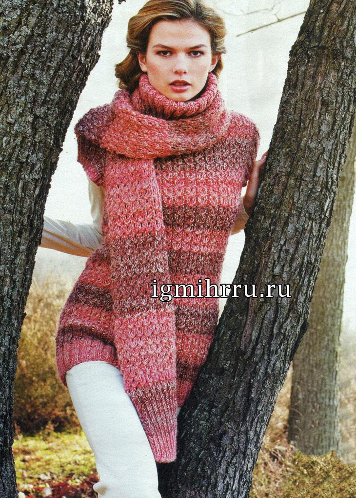 Комплект в темно-розовой гамме: удлиненный свитер с короткими рукавами и длинный шарф. Вязание спицами