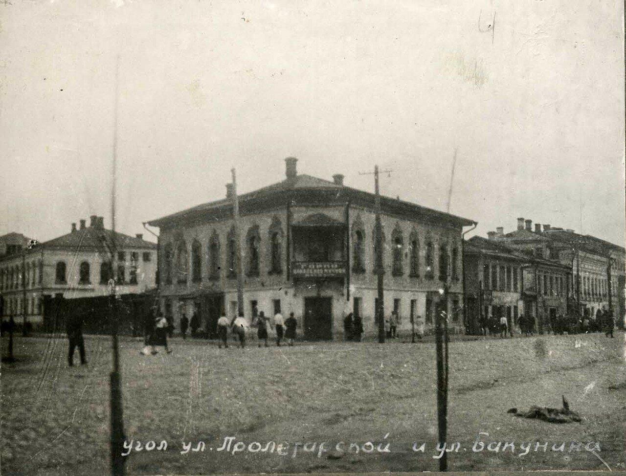 Угол улиц Пролетарской и Бакунина