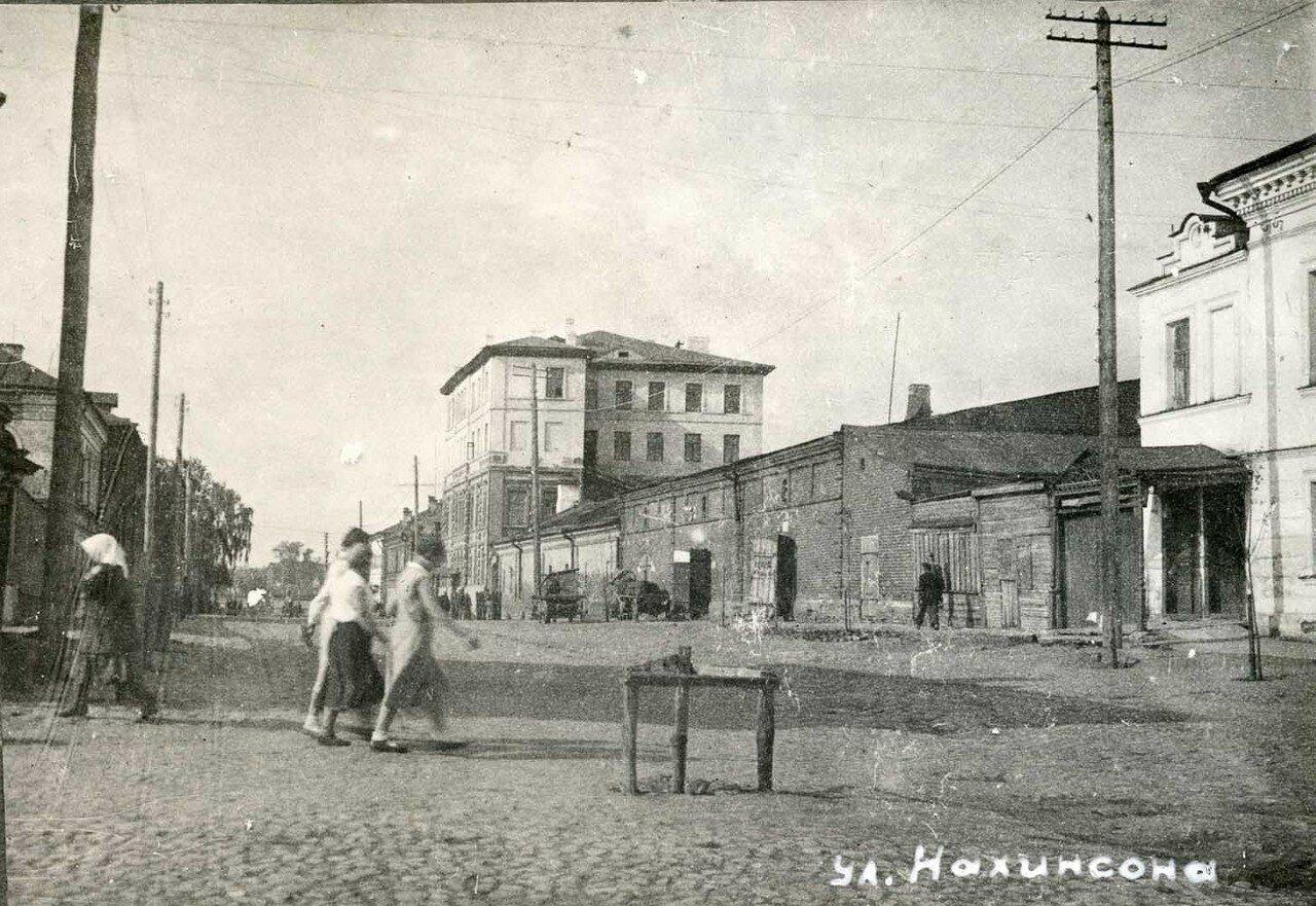 Улица Нахимсона