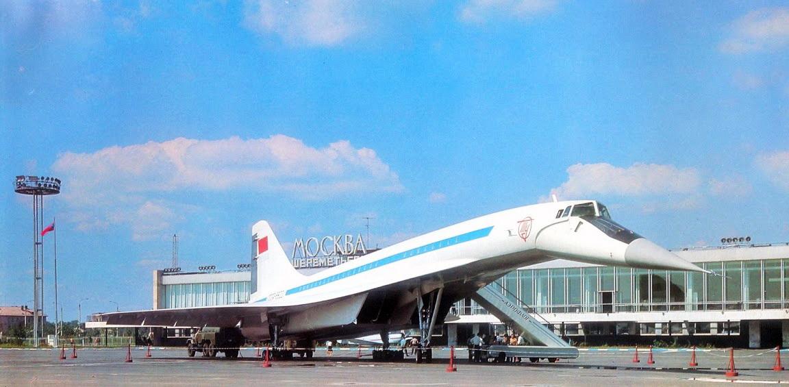 1970-1980. Аэропорт «Шереметьево»