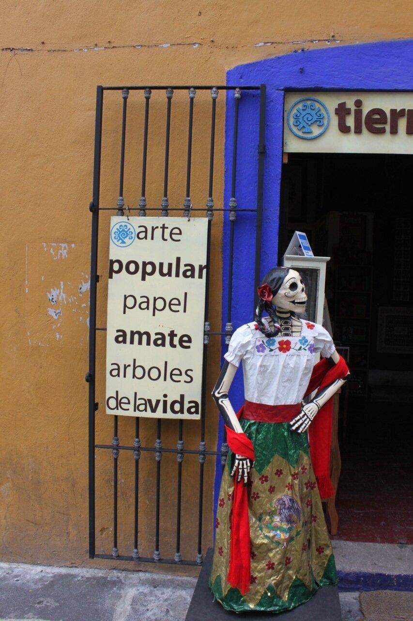Хеллоуин в Мексике