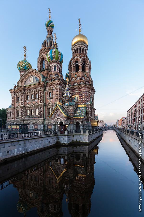 Санкт-Петербург Спас на Крови