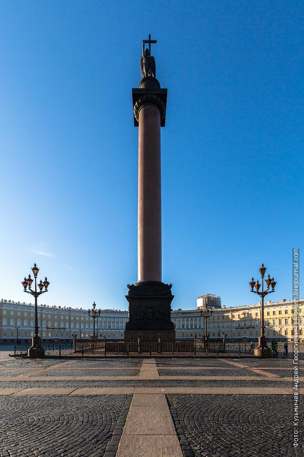 Санкт-Петербург утреннее фото Дворцовая площадь Александровская колонна