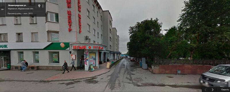 1952-54 Неизвестный город СССР. Martin Manhoff 2012.jpg