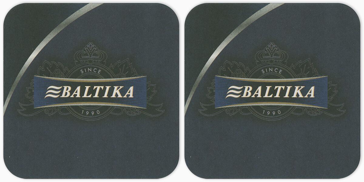 Балтика #639