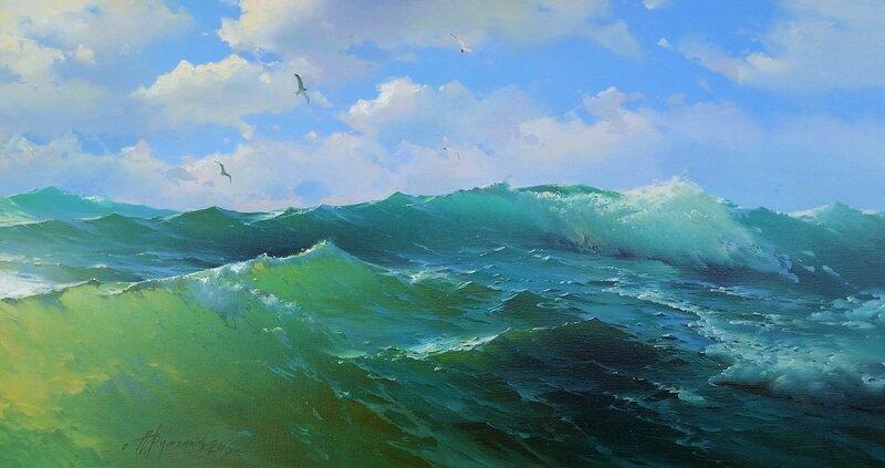 Волны океана ...