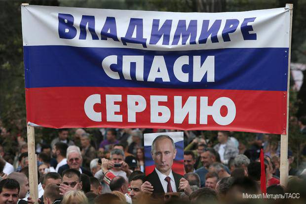 """""""Путин - мировой бренд"""": В Сербии строят храм российскому президенту"""