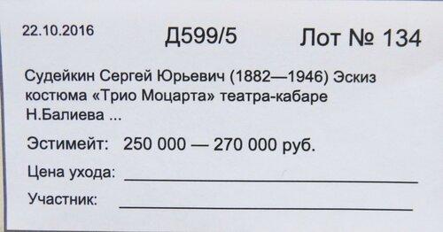 https://img-fotki.yandex.ru/get/111568/140132613.4ab/0_20a3c1_79c51c79_L.jpg