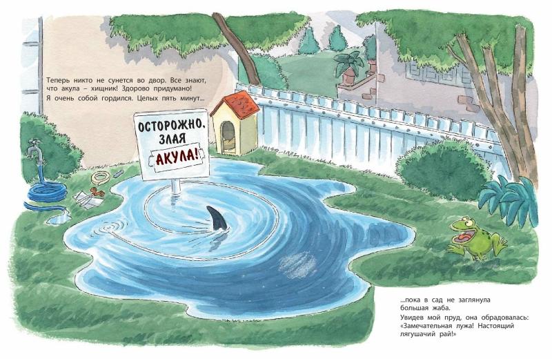 1451_VTI_Zlaya sobaka_32_RL-page-011.jpg
