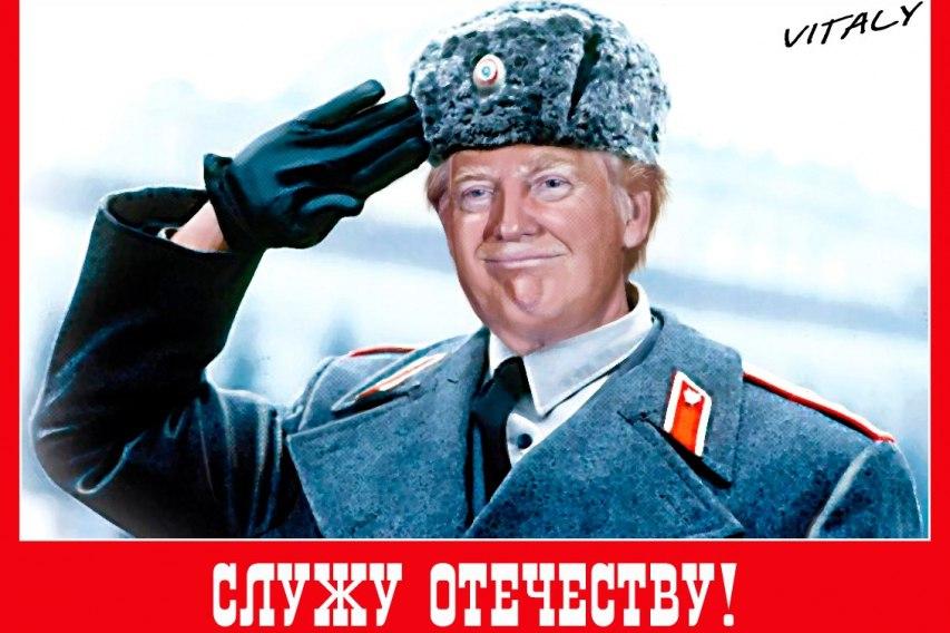 Решение о закрытии дипконсульств России в США принимал Трамп, - Белый дом - Цензор.НЕТ 7172