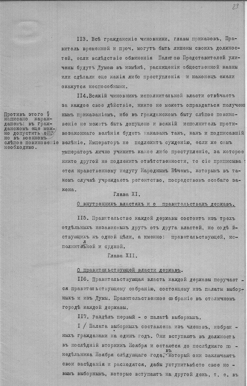https://img-fotki.yandex.ru/get/111568/199368979.3c/0_1f06f2_aa646a3f_XXXL.jpg