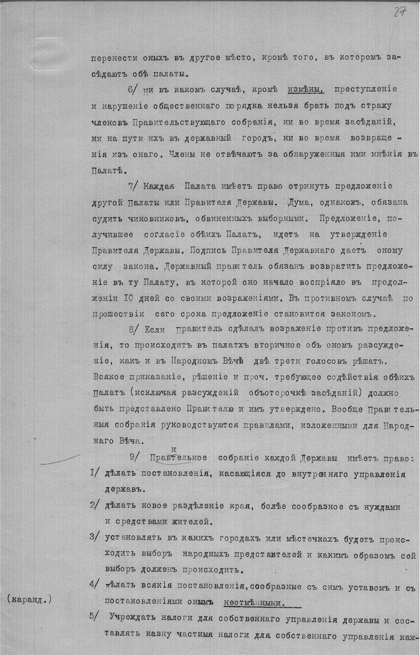 https://img-fotki.yandex.ru/get/111568/199368979.3c/0_1f06f6_a7b4518e_XXXL.jpg