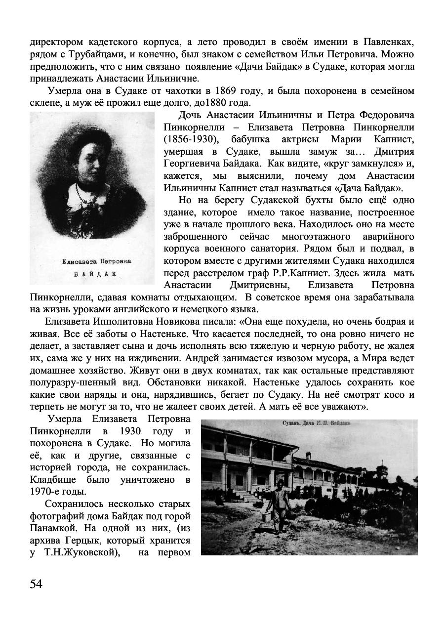 https://img-fotki.yandex.ru/get/111568/199368979.45/0_1f4534_5009eae4_XXXL.png