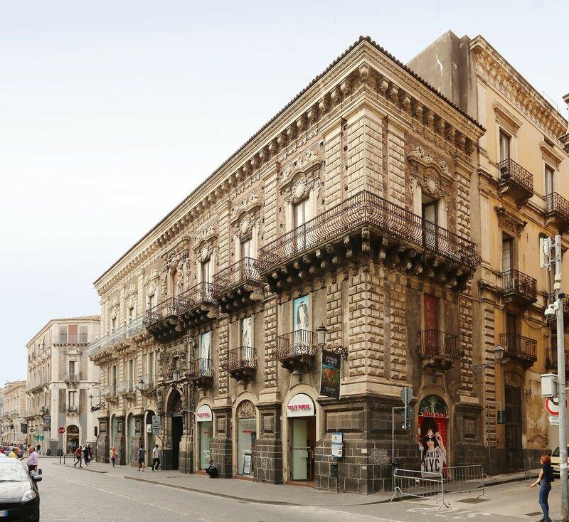 Катания. Дворец Сан-Деметрио (Palazzo San Demetrio)