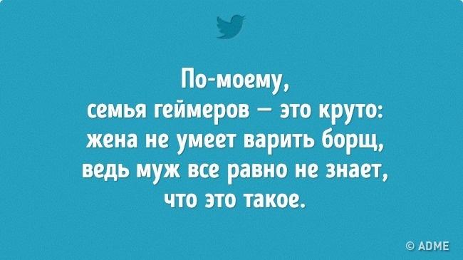 © bash.im