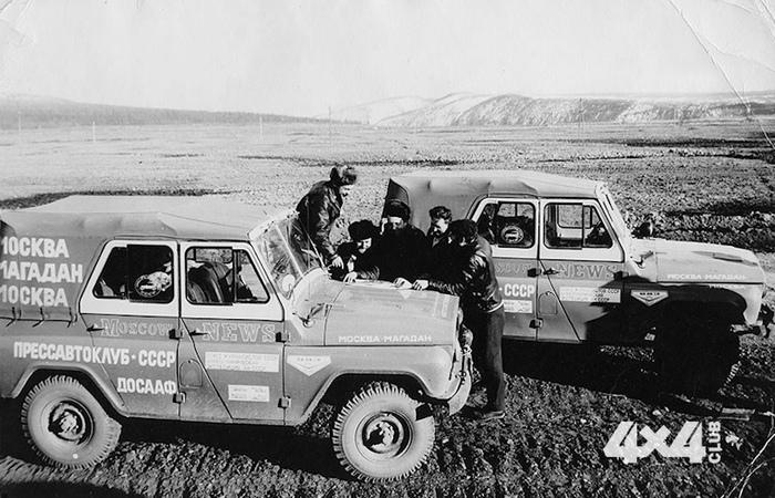 Экспедиция Москва – Магадан – Москва, 1973 год. Фотография сделанная во время экспедиции