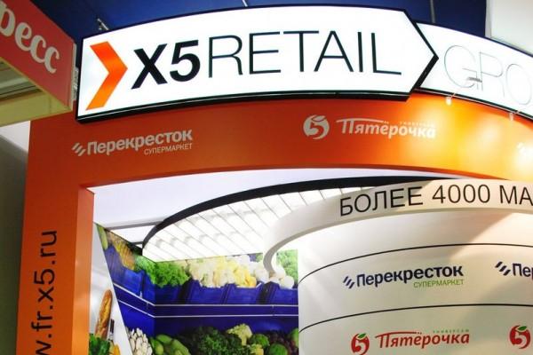 Прибыль X5 Retail Group втретьем квартале увеличилась на30%