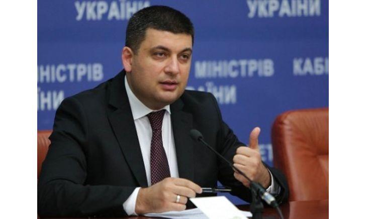 Гройсман сказал, когда начнется реформа украинской таможни