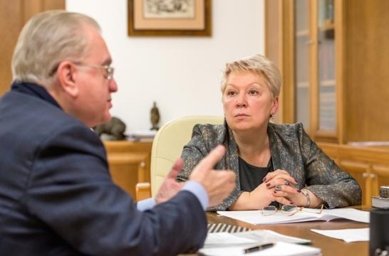 Минобрнауки принял решение вернуть востоковедению статус отдельной специальности