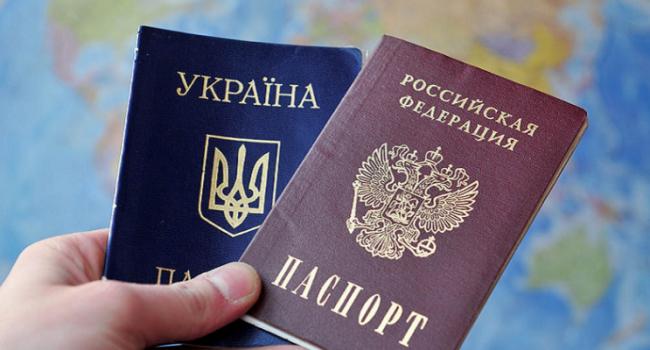 «ПриватБанк» пообещал подарить iPhone 7 любому, кто откажется отфамилии «Путин»