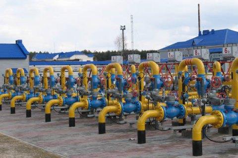 «Укртрансгаз» анонсировал договоры нахранение газа вПХГ спятью трейдерами