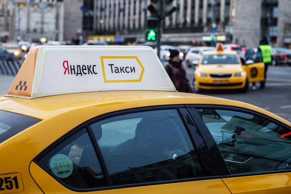 «Яндекс» увеличил годовую выручку на27% исократил чистую прибыль на30%