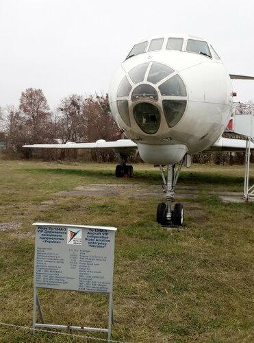 Ту-134А-3   Киевский государственный музей авиации