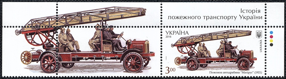 Украина пожарки 2.jpg