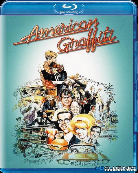 Американские граффити / American Graffiti (1973/BDRip/HDRip)