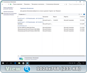 Windows 10 Enterprise 14393.479 v1607 by IZUAL v.5