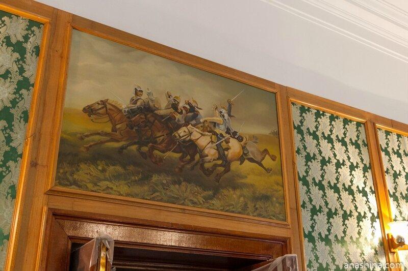 Копия картины в Бильярдной