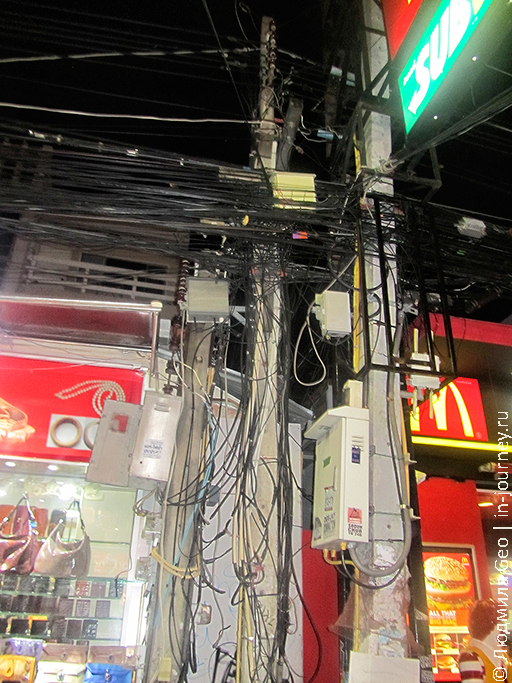 провода в Паттайе