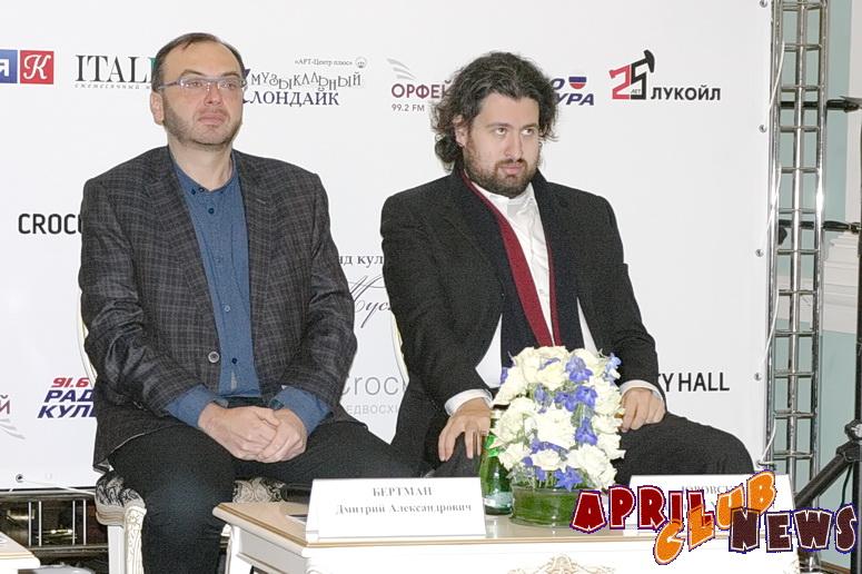 Дмитрий Бертман, Дмитрий Юровский