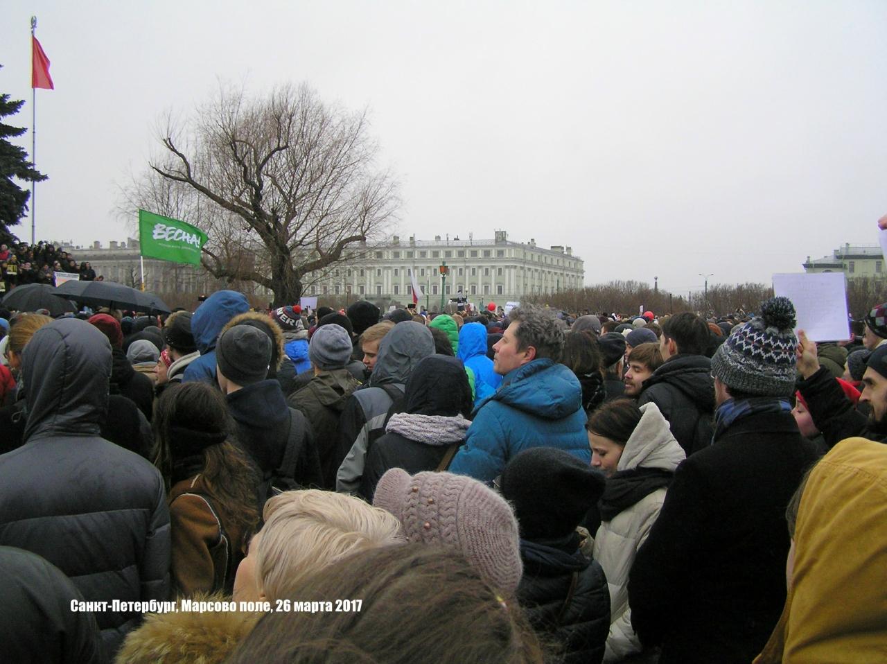 Навальный 26А.JPG