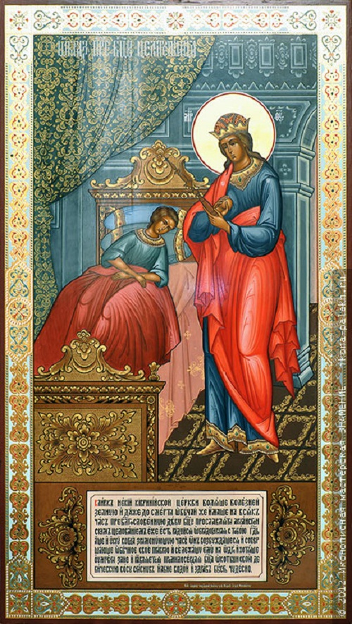 Образ пресвятой Богородицы Целительница.jpg
