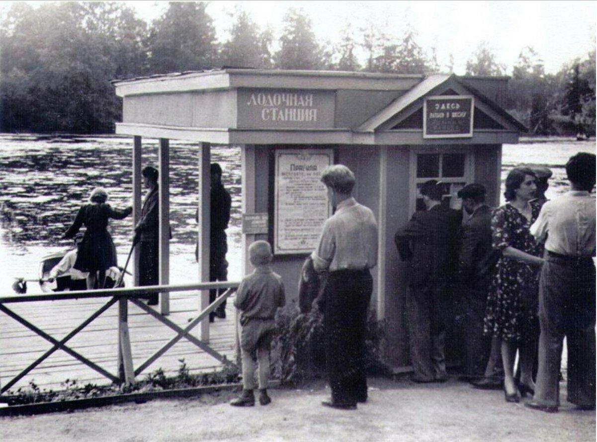 1950-е. Лодочная станция в Гатчинском парке