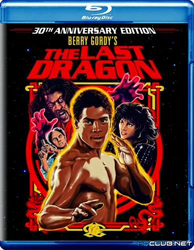 Последний дракон / The Last Dragon (1985/HDRip)